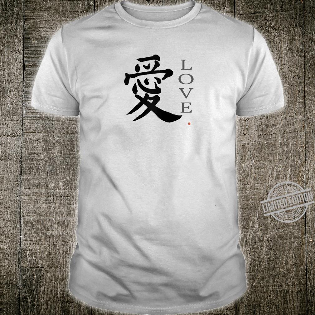 Love Kanji HandBrushed Japanese Love Symbol Calligraphy Shirt