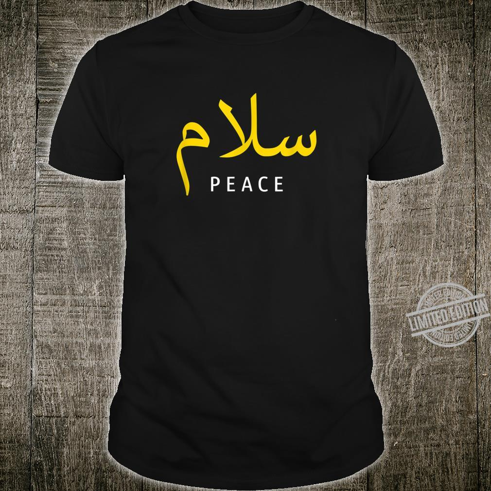 Salamisches arabisches Islamisch Shirt