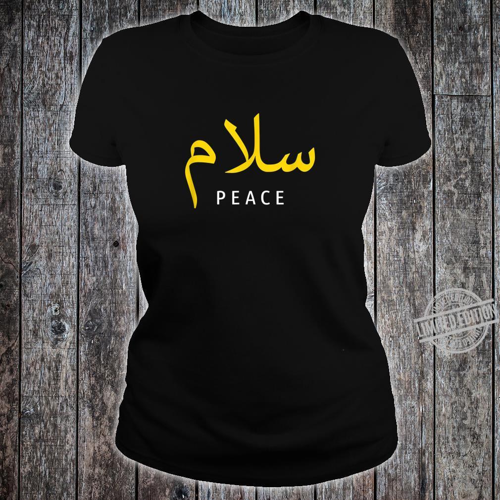 Salamisches arabisches Islamisch Shirt ladies tee