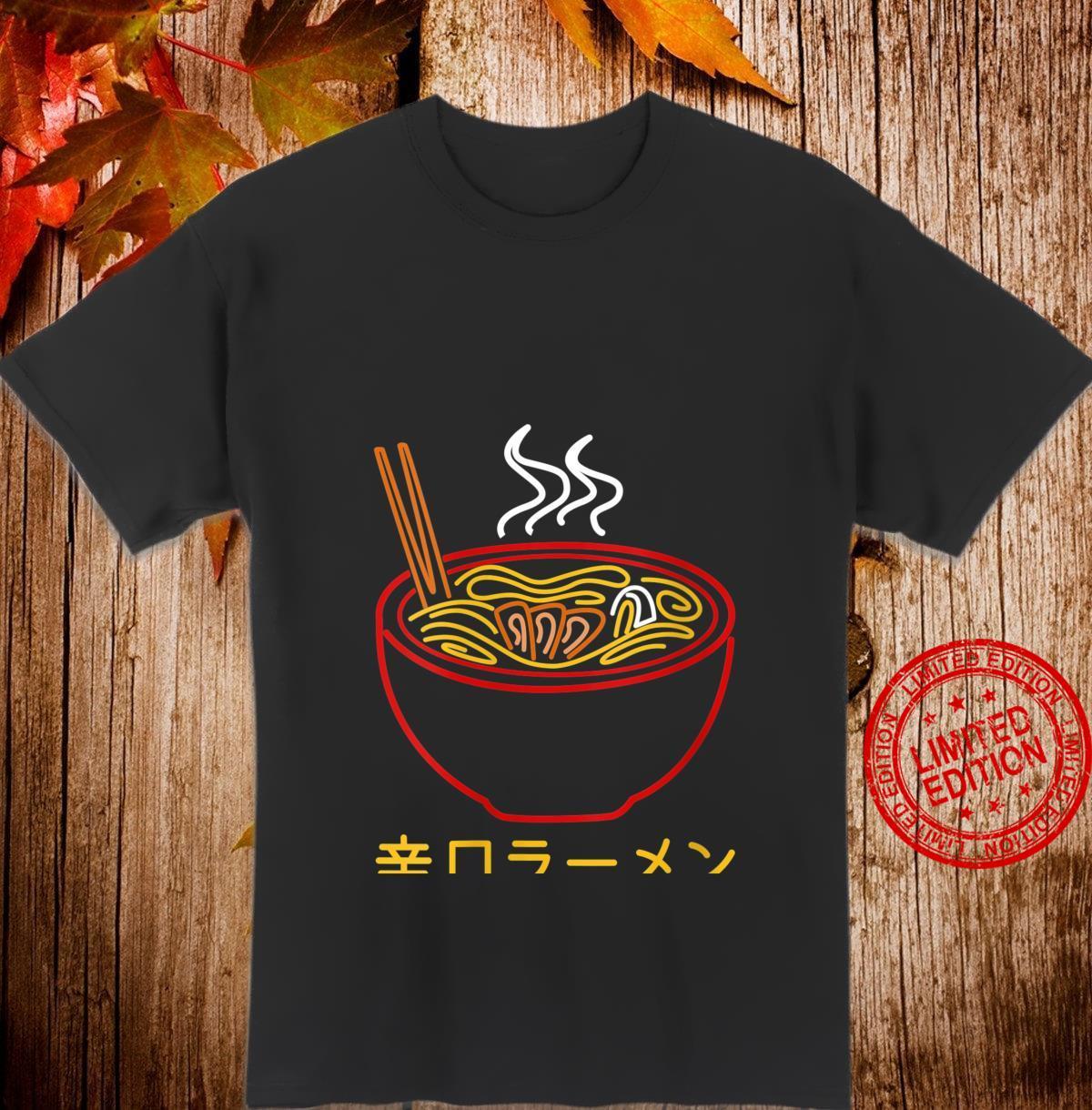 Womens Ramen Japanese Tasty Pulled Noodles Kanji Quotes Shirt